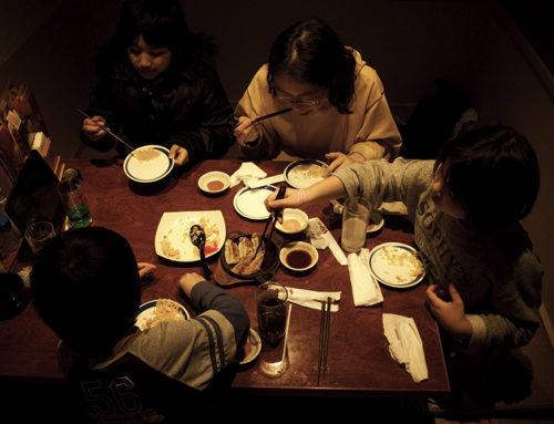 JIA/ FAMILY